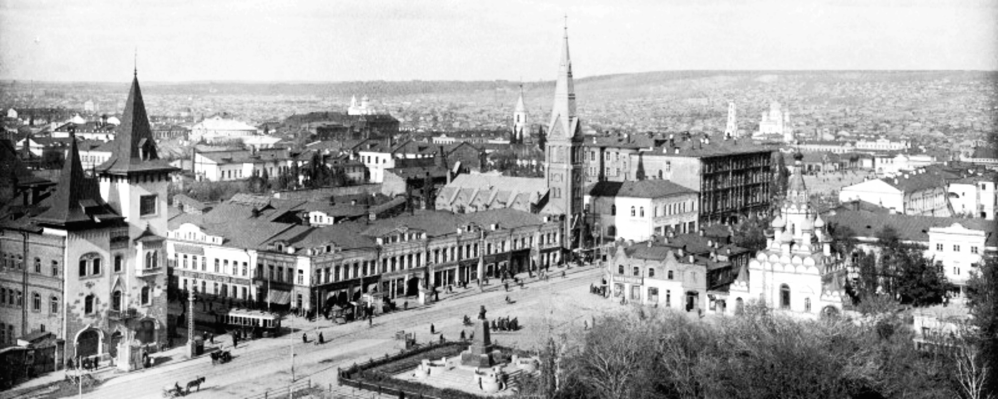 oldsaratov